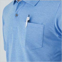 バートル 507 カノコ半袖ポロシャツ(男女兼用)[左袖ポケット付] ポケット