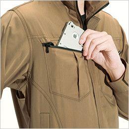 バートル 6082 [春夏用]制電T/Cライトチノ半袖ジャケット(JIS T8118適合)(男女兼用) Phone収納ポケット