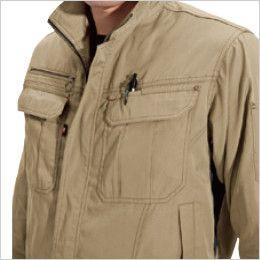 バートル 6091 ソフトツイルジャケット(男女兼用)  ペンさし