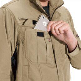 バートル 6091 ソフトツイルジャケット(男女兼用)  Phone収納ポケット