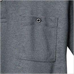 バートル 665 ドライメッシュ長袖ポロシャツ(男女兼用)  ボタン止めポケット