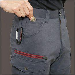 バートル 7042 [春夏用]ストレッチドビーカーゴパンツ(男女兼用)  コインポケット