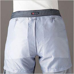 バートル 7043 [春夏用]ストレッチドビーユニセックスパンツ(男女兼用) SS・S・Mサイズ透けガード裏地付き