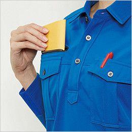 バートル 707 トリコット半袖ワークシャツ(男女兼用) レベルブック収納ポケット
