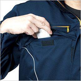 バートル 7111 パイピング防寒コート(男女兼用) Phone収納ポケット