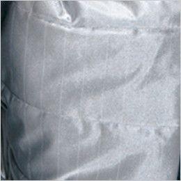 バートル 7212 サーモトロン防寒パンツ(男女兼用) 全天候型保温素材