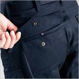 バートル 8102 綿100%ワーカーズツイルカーゴパンツ(男女兼用) ピスフラップ(ドットボタン止め)