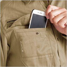 バートル 8105 綿100%ワーカーズツイル長袖シャツ(男女兼用) Phone収納ポケット