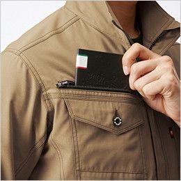バートル 9081 [春夏用]ストレッチエアリークロス長袖ジャケット(男女兼用) レベルブック収納ポケット