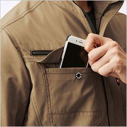 バートル 9081 [春夏用]ストレッチエアリークロス長袖ジャケット(男女兼用) Phone収納ループ