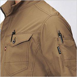 バートル 9081 [春夏用]ストレッチエアリークロス長袖ジャケット(男女兼用) ダブルペンポケット