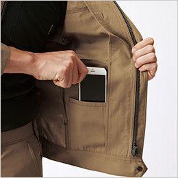 バートル 9081 [春夏用]ストレッチエアリークロス長袖ジャケット(男女兼用)  内ポケット