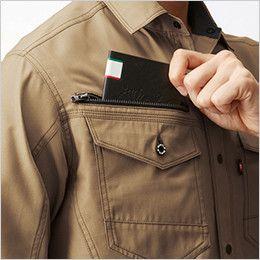 バートル 9085 ストレッチエアリークロス長袖シャツ(男女兼用) レベルブック収納ポケット