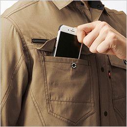 バートル 9085 ストレッチエアリークロス長袖シャツ(男女兼用) Phone収納ポケット