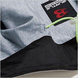 AC1024 バートル エアークラフト[空調服]迷彩ベスト(男女兼用) ポリ100% ネック吸汗ニット