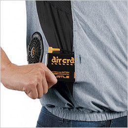 AC1024 バートル エアークラフト[空調服]迷彩ベスト(男女兼用) ポリ100% バッテリー収納ポケット(ボタン止め)※特許取得済