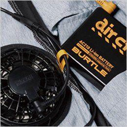 AC1024 バートル エアークラフト[空調服]迷彩ベスト(男女兼用) ポリ100% コードループ