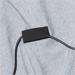 AC1024 バートル エアークラフト[空調服]迷彩ベスト(男女兼用) ポリ100% コードストッパー(マジックテープ止め)