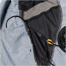 AC1024 バートル エアークラフト[空調服]迷彩ベスト(男女兼用) ポリ100% 右・外側ポケットにつながるコードホール