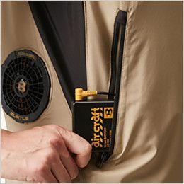 AC1111SET-K バートル エアークラフト[空調服]長袖ジャケット(男女兼用) ポリ100% バッテリー収納ポケット(ファスナー止め)