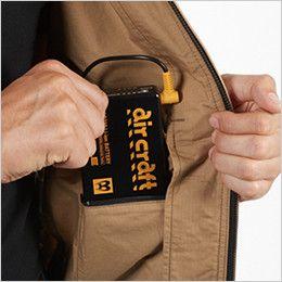 バートル AC1131 エアークラフト[空調服]長袖ブルゾン(男女兼用) 綿100% バッテリー収納ポケット(ドットボタン止め)