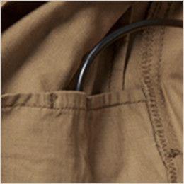 バートル AC1131 エアークラフト[空調服]長袖ブルゾン(男女兼用) 綿100% コードホール