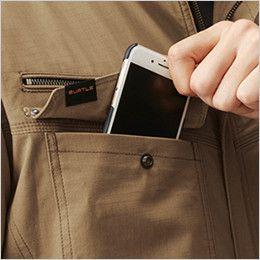 AC1131SET バートル エアークラフトセット[空調服]長袖ブルゾン(男女兼用) 綿100% Phone収納ループ