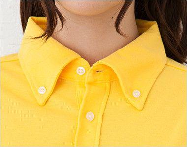 ドライCVCボタンダウンポロシャツ(ポケ無し)(5.3オンス)(男女兼用) 共生地の台襟仕様で立体的できれいな首元
