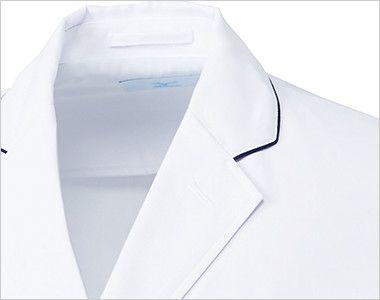 MZ-0108 ミズノ(mizuno) パイピング メンズドクターコート・シングル(男性用) 襟のネイビーパイピング、フラワーホールの飾り刺繍