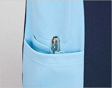 [在庫限り/返品交換不可]MZ-0156 ミズノ(mizuno) バイカラースクラブ(男女兼用) ポケットはPHSポケット・ペン差しポケットで便利