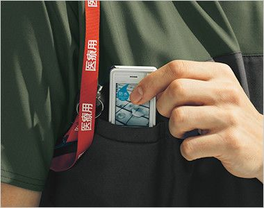 7040SC FOLK(フォーク)×Dickies スクラブ(男女兼用)  重みを分散する独自設計のPHS収納ポケット