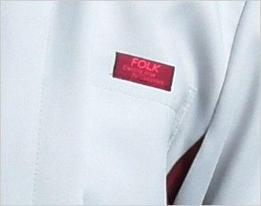 7043SC FOLK(フォーク) ZIP SCRUB レディスジップスクラブ(女性用)  ポケット付き