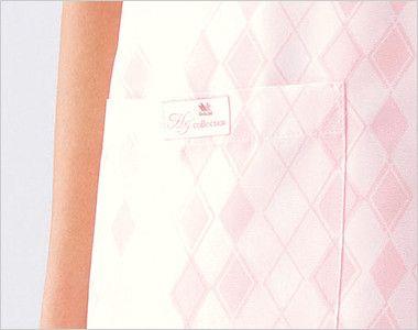 HI500 ワコール 胸当てレディースエプロン(女性用) ブランドロゴ付き