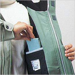 自重堂 48140 エコ防寒ブルゾン(フード付・取り外し可能)  内ポケット