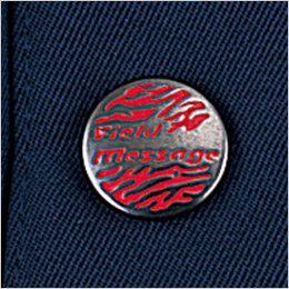自重堂 48351 バイウォーム防寒パンツ オリジナルデザインボタン