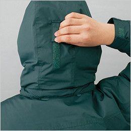 自重堂 48383 シンサレートウルトラ防水防寒コート(フード付・取り外し可能) フードアジャスター