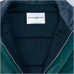 自重堂 48383 シンサレートウルトラ防水防寒コート(フード付・取り外し可能) 胴裏