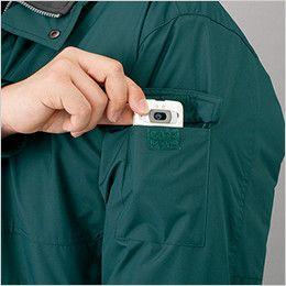 自重堂 48383 シンサレートウルトラ防水防寒コート(フード付・取り外し可能) 機能ポケット
