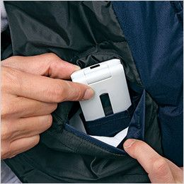 自重堂 48460 防水防寒ブルゾン(フード付き・取り外し可能) 携帯電話収納ポケット