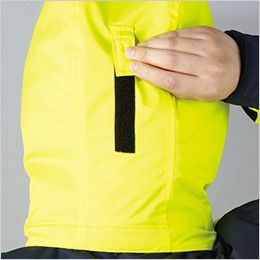 自重堂 48473 高視認性安全服 防水防寒コート(フード付) フードアジャスター