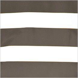 自重堂 48473 高視認性安全服 防水防寒コート(フード付) 反射時