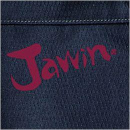 自重堂JAWIN 52300 ジャンパー(新庄モデル) 背当てプリント