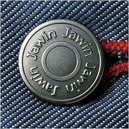 自重堂 52402 [秋冬用]JAWIN ノータックカーゴパンツ(新庄モデル) タックボタン