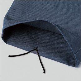 自重堂 52402 [秋冬用]JAWIN ノータックカーゴパンツ(新庄モデル) 裾紐通し穴