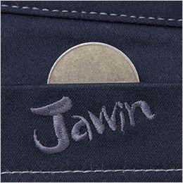 自重堂JAWIN 52502 ストレッチノータックカーゴパンツ 便利なコインポケット