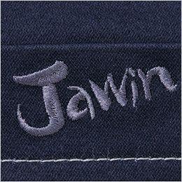 自重堂JAWIN 52502 ストレッチノータックカーゴパンツ ロゴ刺繍がおしゃれ