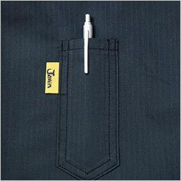 自重堂JAWIN 54000 [春夏用]空調服 制電 長袖ブルゾン ペン差しポケット