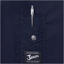自重堂JAWIN 54040  [春夏用]空調服 制電 半袖ブルゾン ペン差しポケット