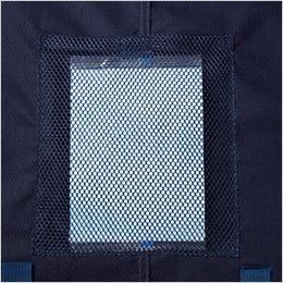 自重堂JAWIN 54040  [春夏用]空調服 制電 半袖ブルゾン 保冷剤用メッシュポケット