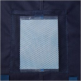 自重堂JAWIN 54040SET [春夏用]空調服セット 制電 半袖ブルゾンセット 保冷剤用メッシュポケット